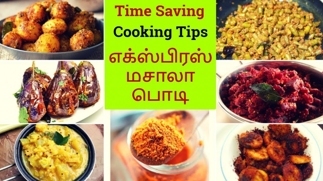 quick dinner recipes in tamil – Hungry Face - dinner recipes tamil