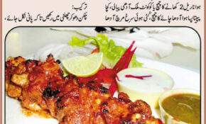 Recipes For Kids In Urdu For Desserts For Dinner For ..
