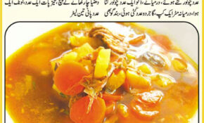 Salad Recipes For Weight Loss In Urdu – Food Recipes Urdu