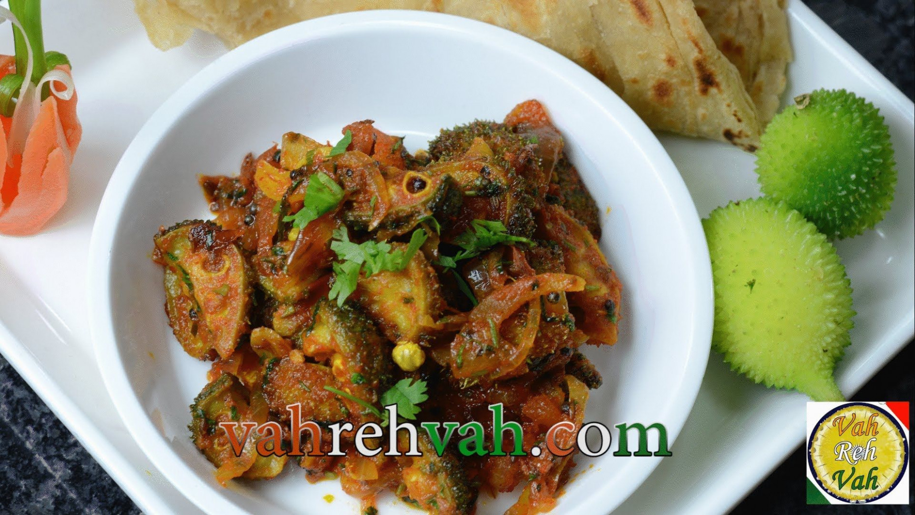 Spiny Gourd Onion Tomato Fry - By VahChef @ VahRehVah.com ..