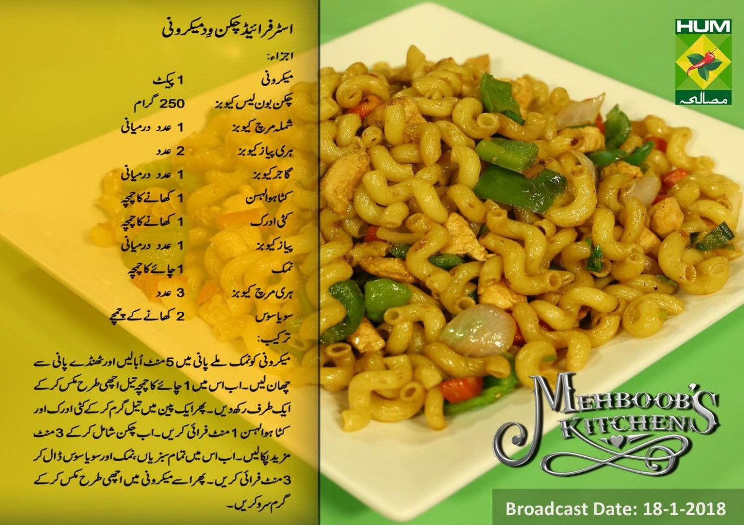 Stir fried chicken with macaroni in 10   Cooking recipes ..