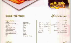 Talay Hohy Masalaydar Jhinge By Chef Zakir English/Urdu ..