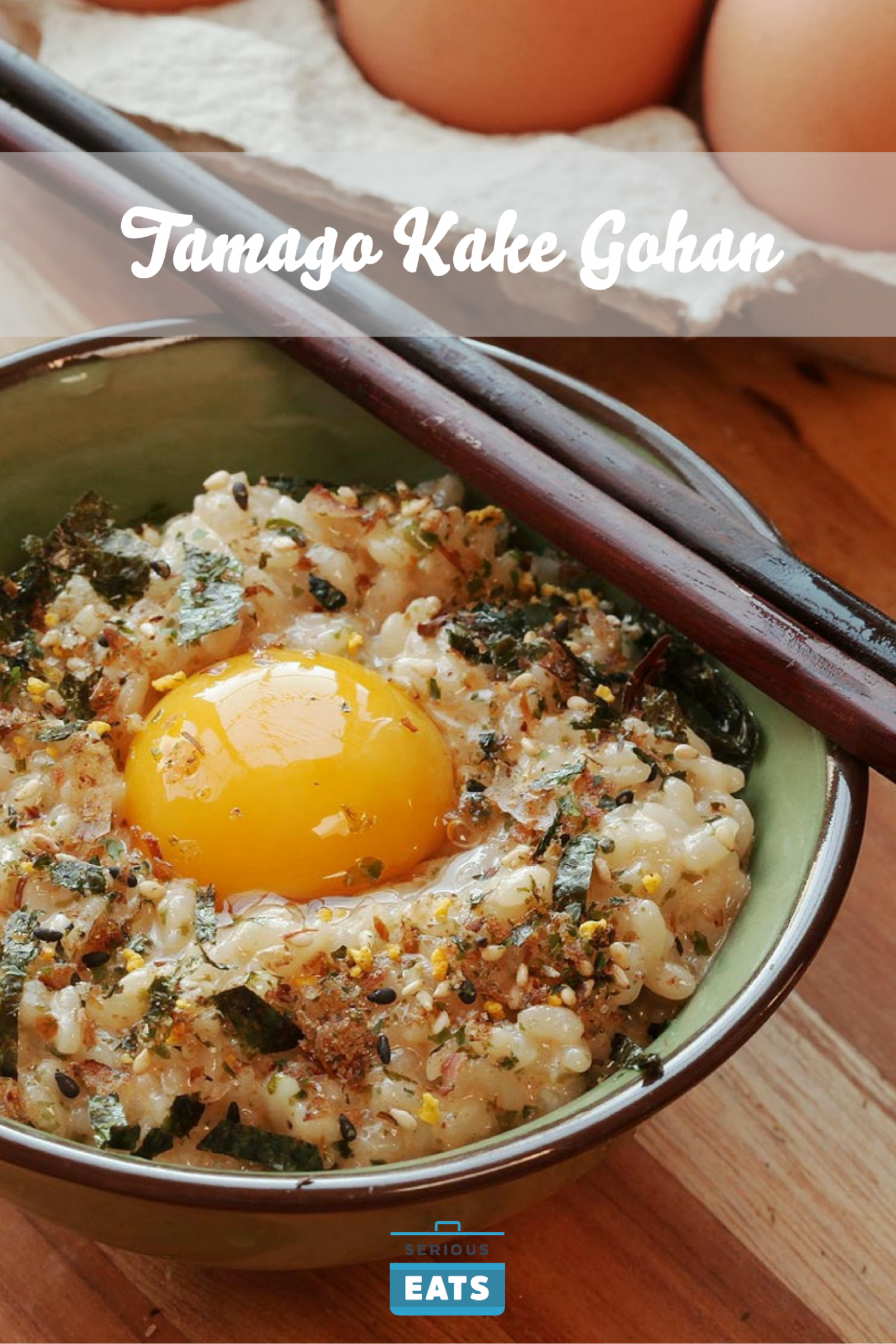 Tamago Kake Gohan (Japanese-Style Rice With Egg) - japanese food recipes dinner
