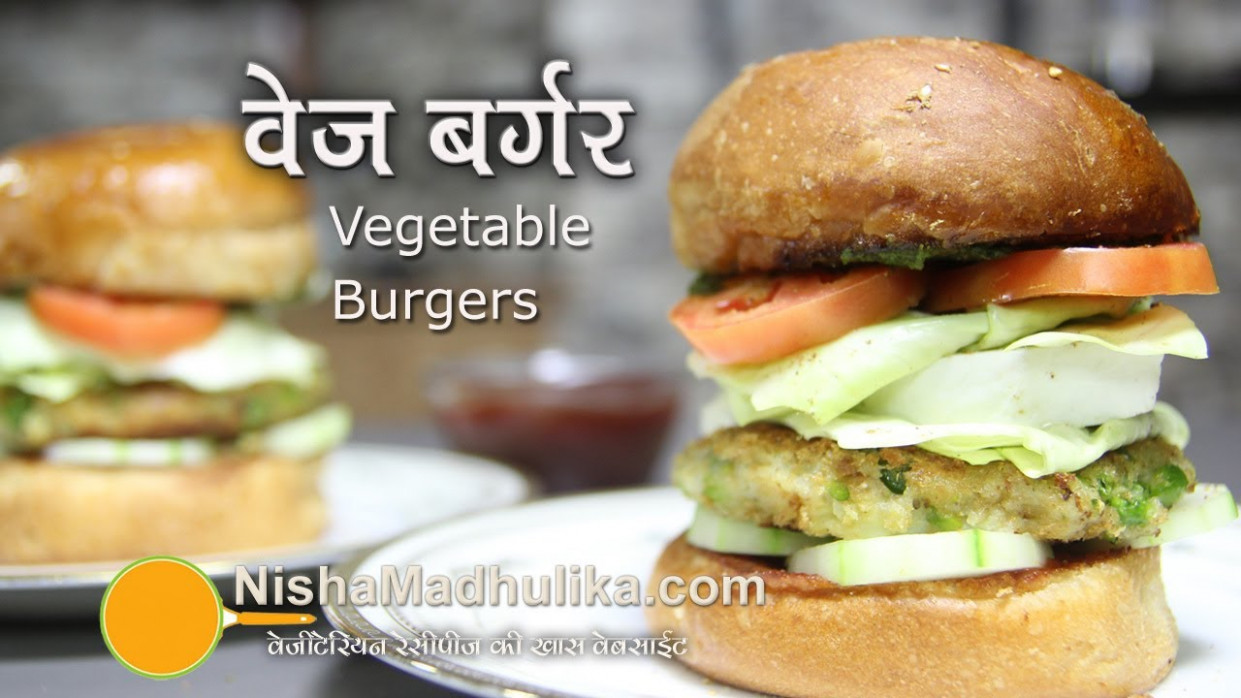 Vegetable Burgers recipe | Veg Burger Recipes - Veggie Burger - veg fast food recipes in hindi