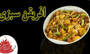 Vegetable Recipe For Dinner Pakistani Food Recipes Urdu ..