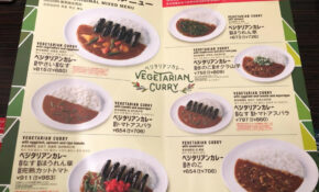 Vegetarian Japan: A Guide To Vegetarian Food In Japan – Vegetarian Recipes Japanese