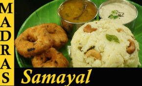 Ven Pongal Recipe | Pongal Recipe In Tamil | How To Make ..