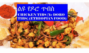 YouTube – Ethiopian Food Recipes Youtube