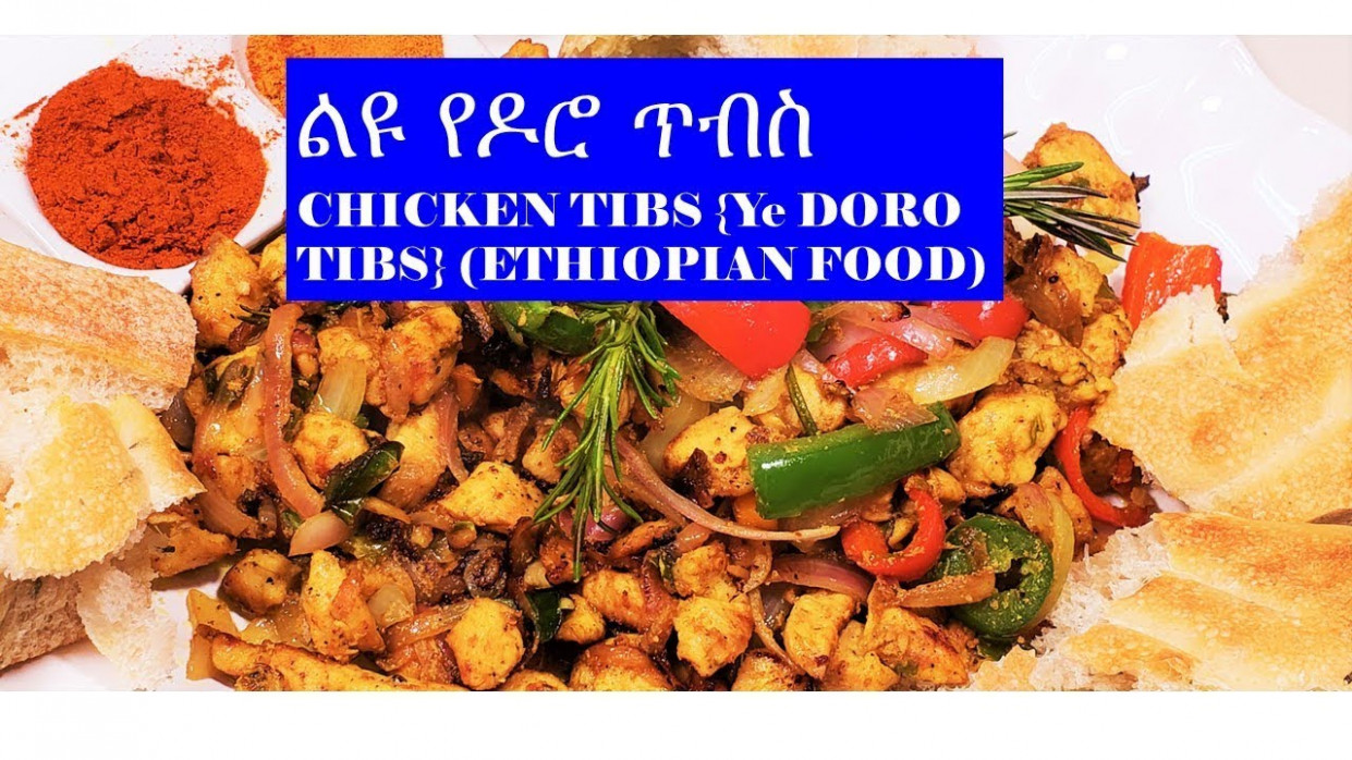 YouTube - Ethiopian Food Recipes Youtube